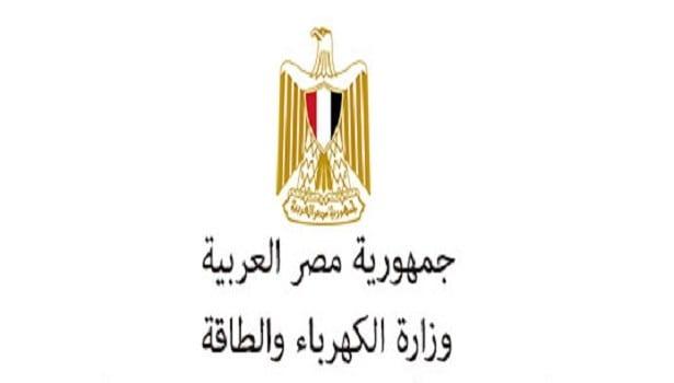 اسعار الكهرباء الجديده في مصر