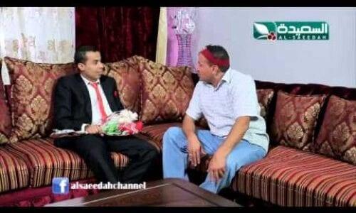مسلسل الصهير صابر الحلقة السادسة على قناة السعيدة اليمنية مسلسلات رمضان 2014