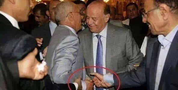 أعضاء المؤتمر يعزلون علي عبدالله صالح ويرشحون هادي صحافة نت