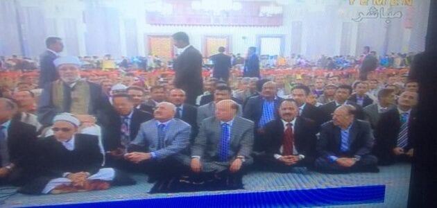 اول ايام عيد الفطر الفطر المبارك 1435 في اليمن واجتماع الزعماء