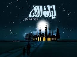 صورة رسائل رمضان 2021 تهاني رمضان 2021 تهنئة رمضان ٢٠٢١ الافطار كلام