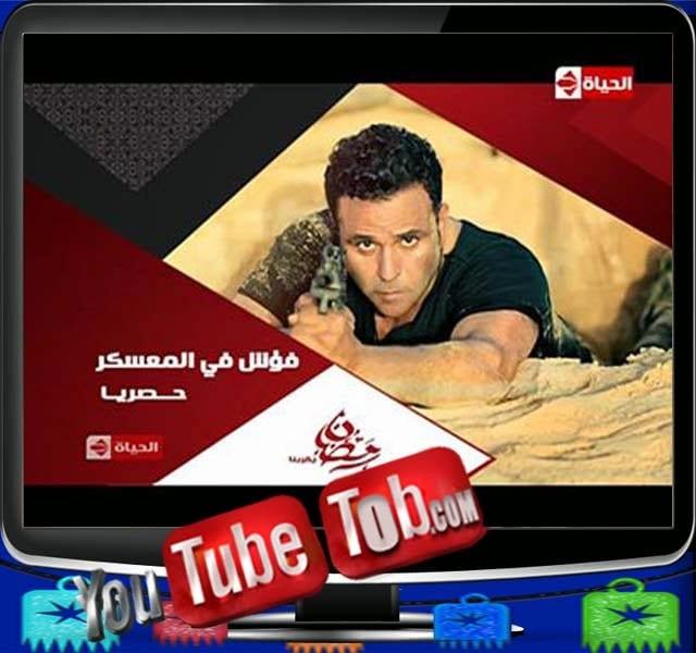 مقلب الفنانة اللبنانية يكول سابا في فؤش في المعسكر 6 الحلقة 6 رمضان 1435