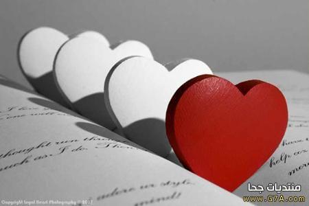 رسائل حب باقة من الرسائل الخاصة بالحب والصور