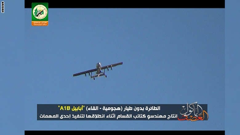 صورة كتائب القسام تعرض لأول مرة فيديو للطائرة أبابيل1 أثناء انطلاقها لتنفيذ مهمة في إسرائيل