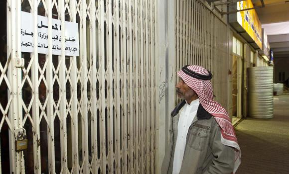 Photo of اخبار السعودية اليوم : وزارة العمل تعلن عن اغلاق اكثر من 200 ألف شركة ضمن مشروع نقاط