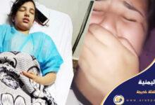 صورة كلنا خديجة قصة اغتصاب خديجة حقيقة قضية الطفلة اليمنية خديجة