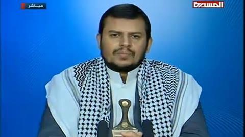 كلمة عبدالملك الحوثي 20-1-2015 مشاهدة قناة المسيرة