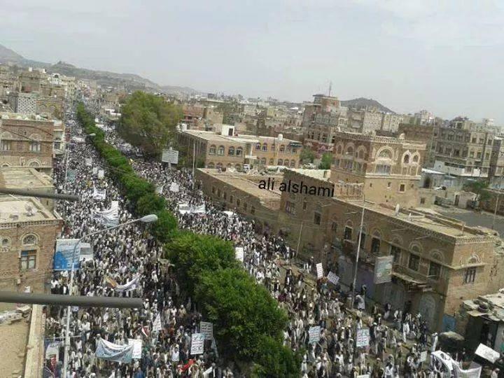 صور من مسيرة اليوم الإثنين 4 اغسطس 2014 في اليمن