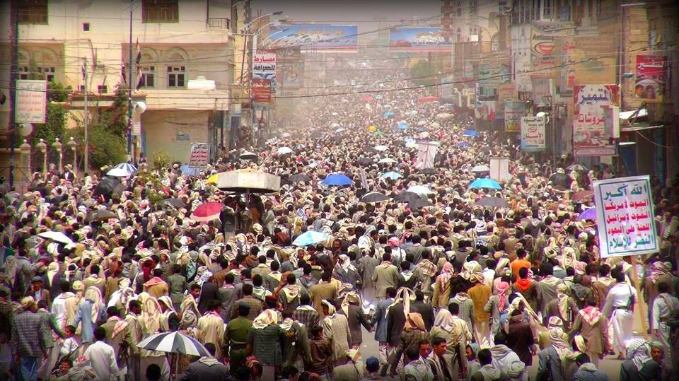 شعارات الحوثي تعلوا مسيرة مظاهرة اليوم