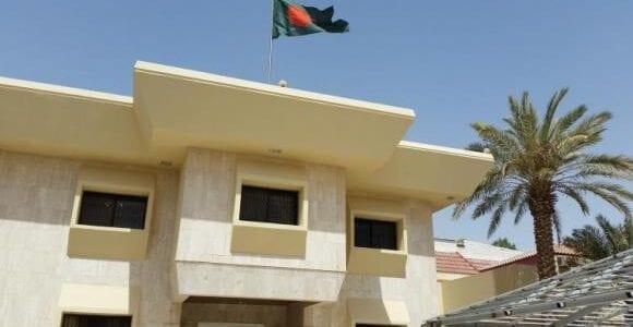 اخبار السعودية اليوم : سفارة بنغلاديش ينقل إلى موقع جديد
