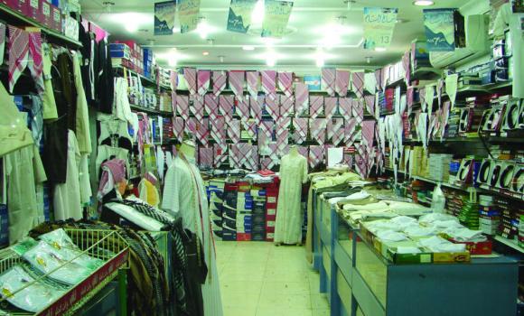 صورة اخبار السعودية : الجداوييون يفضلون اقتناء الملابس الجاهزة