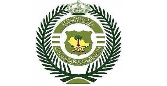 اخبار السعودية : السلطات تحذر من نوع جديد من المخدرات من آسيا