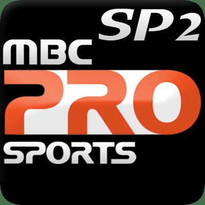 Photo of جده مباراة الإتحاد والرياض 25-1-2016 ومشاهدة تردد قناة MBC PRO Sport
