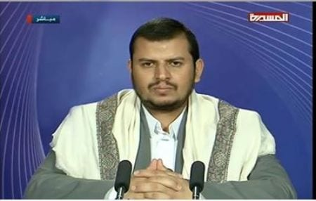 Photo of كلمة عبدالملك الحوثي 20-1-2015 مشاهدة قناة المسيرة
