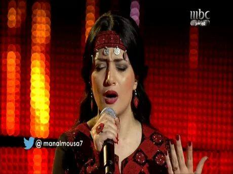 اغنية منال موسى سبتك هل رح تغنيه في عرب اديول 17-10-2014