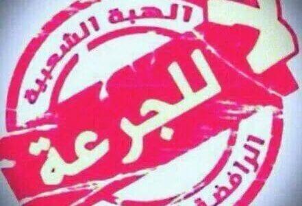 نفي خبر ماتناقلتة بعض المواقع بإعلان قناة المسيرة الإنسحاب من الساحات