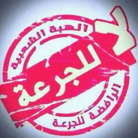 Photo of نفي خبر ماتناقلتة بعض المواقع بإعلان قناة المسيرة الإنسحاب من الساحات