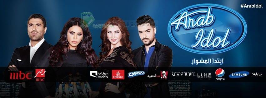 مفاجأت في حلقة الجمعة من عرب ايدول 3 الحلقة الثالثة 12-9-2014