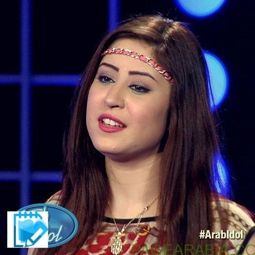 صور امل بن عمر في الحلقة الثانية عرب ايدول 3