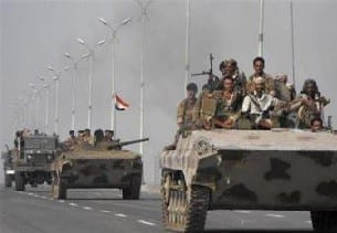 Photo of الحرب في شملان صنعاء اليوم تطورات جديدة 16-9-2014
