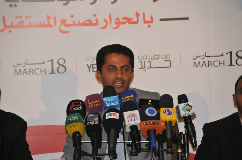 Photo of علي البخيتي يعتذر للشعب اليمني على صفحتة في الفيس بوك