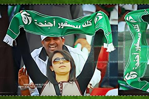 العيد الوطني السعودي 84
