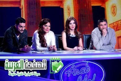صورة يوتيوب مشاهدة برنامج عرب ايدول الجمعة 5-12-2014