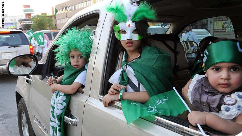 صورة اغاني يوتيوب اليوم الوطني للمملكة العربية السعودية 89 للعام 1441