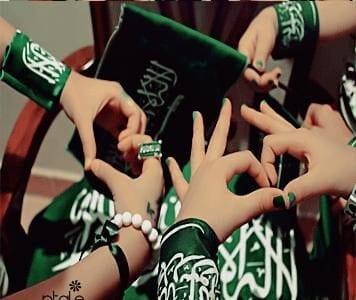 رمزيات صور وخلفيات من العيد الوطني السعودي 84 للعام 2014 سنة 1435