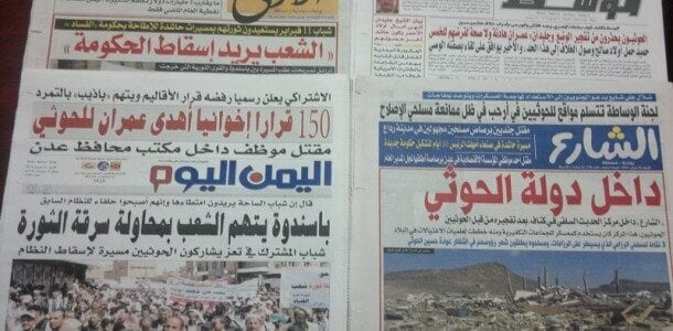 أهم وأخر أخبار اليمن 6-1-2016 ، تردد قناة المسيرة اليمن اليوم