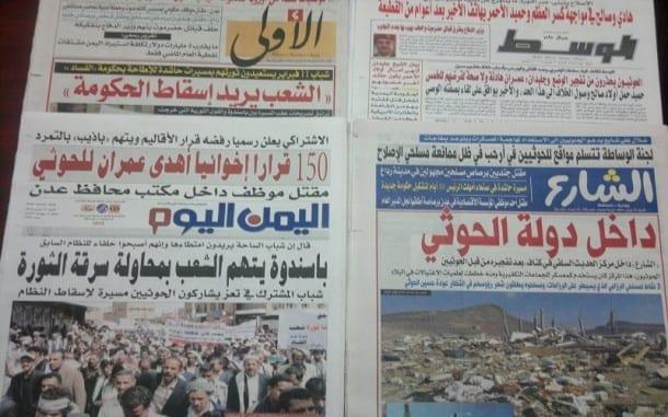 صورة من الأخبار السياسية والرياضية في اليمن اليوم 20-11-2014
