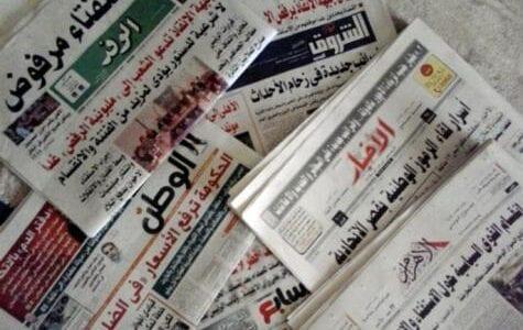 مستجدات مصري من اخبار مصر 11-11-2014 سياسية وفنية واخبار الفنانين