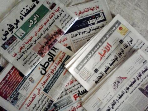 Photo of اليوم السابع – أخبار مصر 6-12-2014 السبت