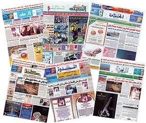 أخبار السعودية اليوم الأربعاء 26/11/2014 من جريدة الشرق الأوسط