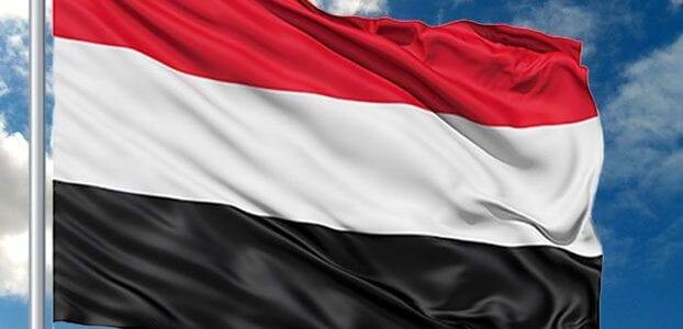 أخبار اليمن 19-3-2015 من أخبار اليمن العاجة والمنوعة news yemen