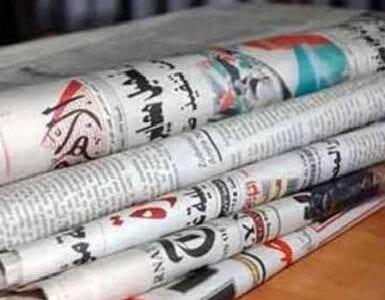 أخبار مصر 21-12-2014 و أخبار فلسطين فتح معبر رفع مع غزة