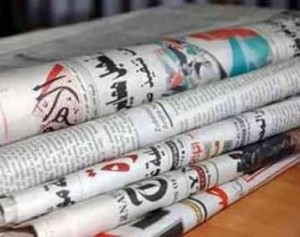 أخبار الصحف المصرية