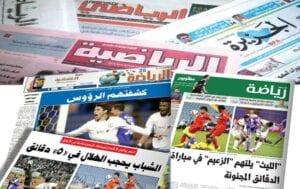 آخر أخبار مصر