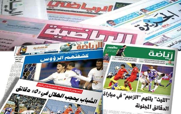 Photo of أحدث أخبار مصر اليوم الأربعاء 19/11/2014