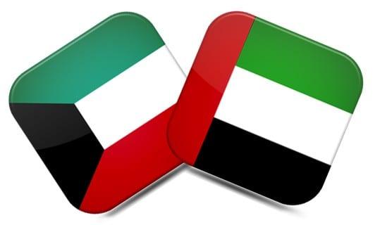 Photo of موعد وتوقيت والقنوات الناقلة ل مباراة الامارات و الكويت 17-11-2014 خليجي 22