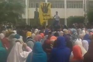 فصل 11 طالبة دراسات إسلامية الزقازيق ومظاهرات في الجامعات