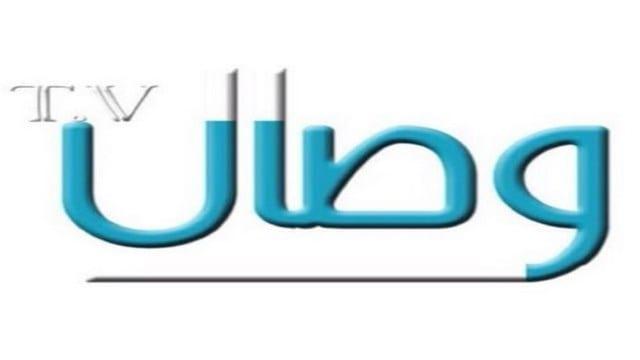 إغلاق قناة وصال في المملكة العربية السعودية