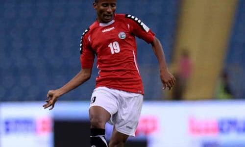 اكبر علم في خليجي 22 في مباراة اليمن والسعودية 19-11-2014