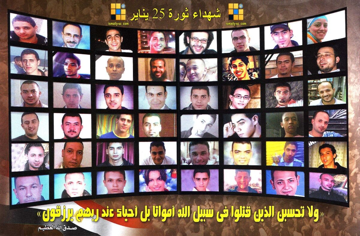 متابعة محاكمة مبارك 29-11-2014 عبر البث المباشر لقناة صدى البلد