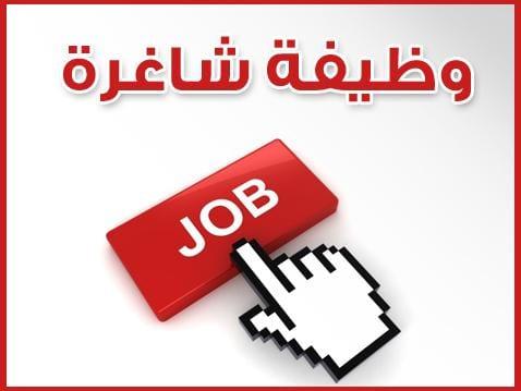 وظائف المملكة العربية السعودية 30-11-2014 , الأحد 7 صفر 1436هـ