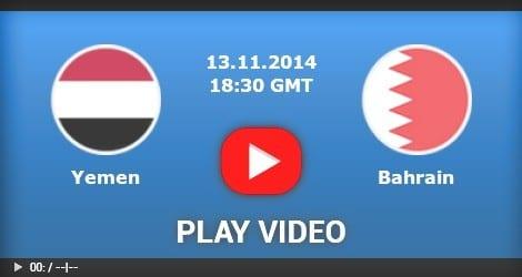 صورة مشاهدة مباراة منتخب اليمن والبحرين بث حي مباشر اونلاين اليوم الخميس 13-11-2014