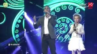 اغنية طويل غيرك مايختار الطفلة سيال ومحمد رشاد عرب ايدول 22-11-2014
