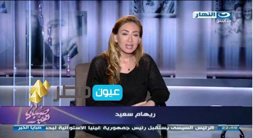Photo of حقيقة وفاة ريهام سعيد والتي تعرضت لأزمة مرضية حادة