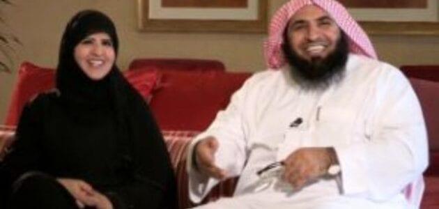 """صور الشيخ أحمد الغامدي وزوجته أثناء لقائهما ببرنامج """"بدرية"""""""