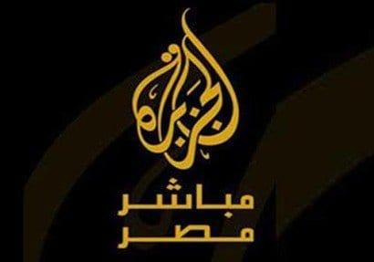 صورة قناة الجزيرة مباشر مصر توقف البث أخبار قطر 23-12-2014